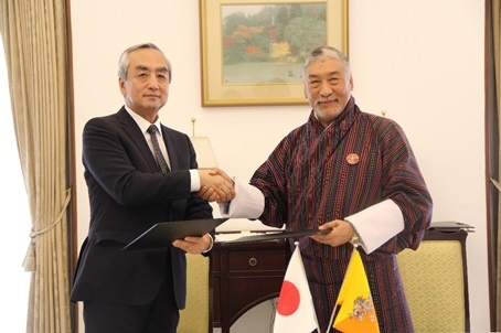 Four Grant Assistance Projects for Bhutan signed in the amount of 576 million Yen (Mar. 3, 2017)