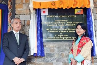 Inauguration Ceremony for the Vocational Training Center in Thimphu (August 6, 2017)
