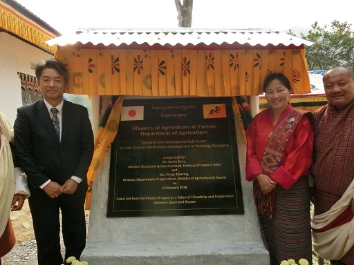 Inauguration Ceremony of Agricultural Research Center in Zhemgang (Feb. 9, 2018)