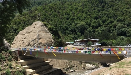 General Grant Aid Assistance for Bhutan - Inauguration ceremony for 'The Project for Reconstruction of Bridges on Primary National Highway No. 1'- (June 28, 2018)