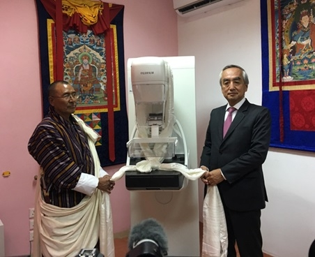 General Grant Aid Assistance for Bhutan - Inauguration ceremony for 'The Project for Improvement of Medical Equipment at the National and Regional Referral Hospitals'- (June 29, 2018)