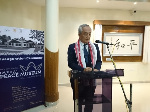 Ambassador Hiramatsu attended the 75th Anniversary Event of the Battle of Imphal and the Inauguration Ceremony of the Imphal Peace Museum(June 22, 2019)