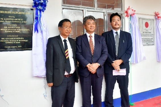 Inauguration Ceremony of Construction of a Secondary School for Scheduled Tribe in Chandel, Manipur (August 6, 2019)
