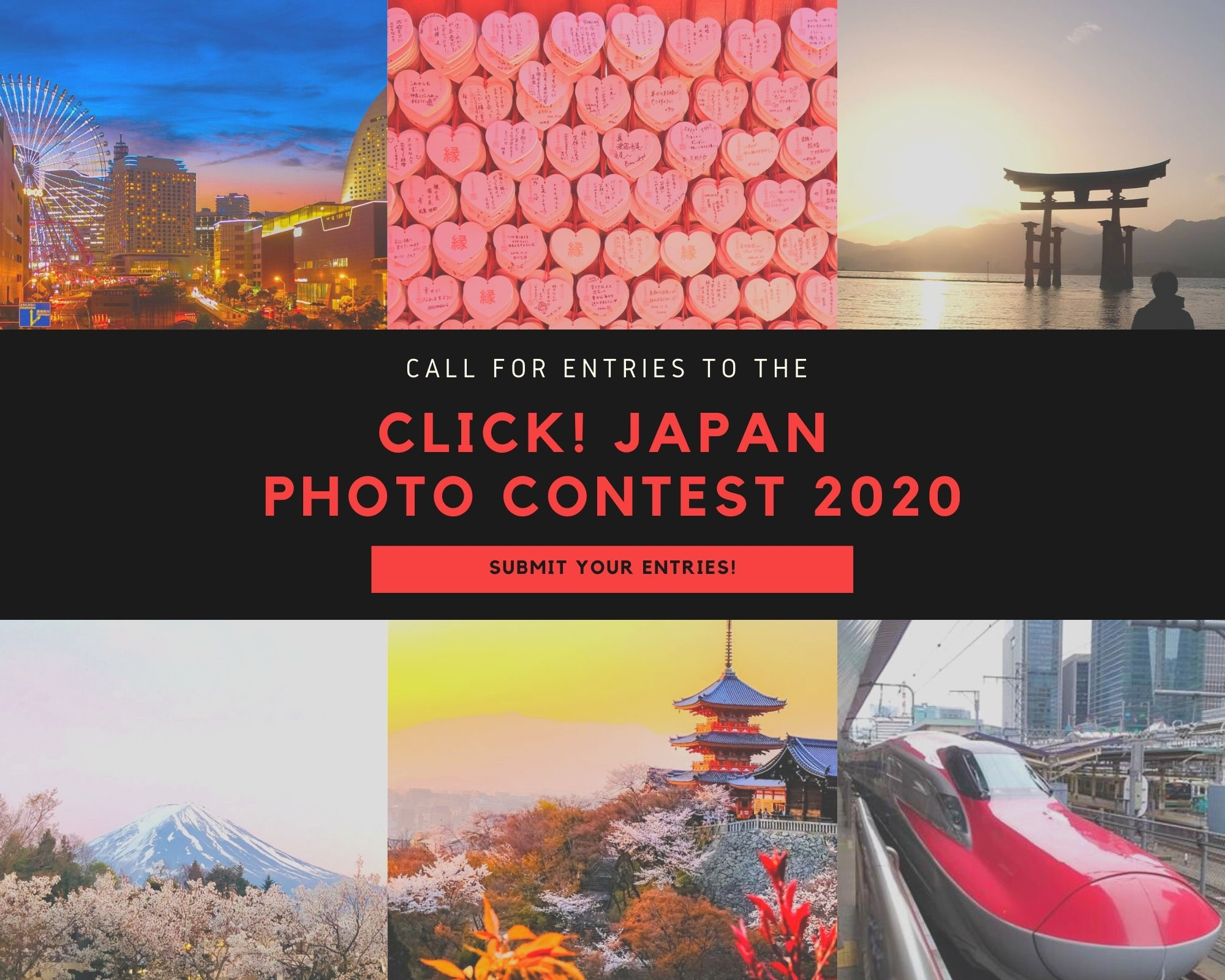 Call for entries to the Click! Japan Photo Contest 2020 (October 29, 2020)