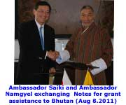 Soft Loan to Bhutan